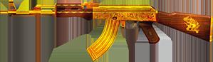 黄金AK47(30天)